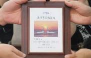 ワイズアップ社長・町頭が、韓国・浦項(ポハン)市の広報大使に!